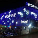 BİNA IŞIK SÜSLEME, Ankara bina ışık süsleme, Binanın tamamının led ışıklarla kaplayarak yeni yıla özel led ışık süslemesi gerçekleştirdik.